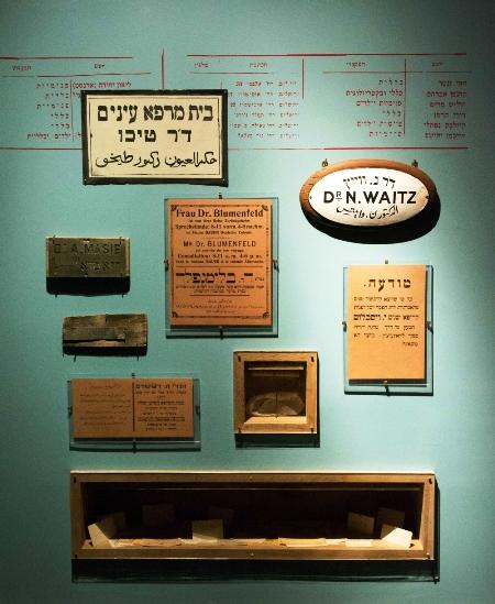 שלטי דלת של רופאים ירושלמיים. צילום: דוד וינוקור