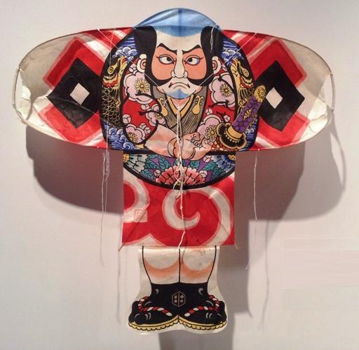 יאקו - משרתו של הסמוראי. 2012