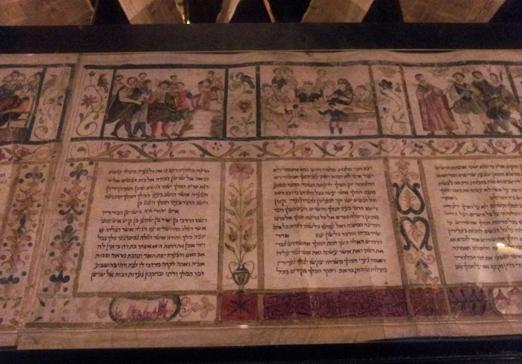 מגילת אסתר מאוירת, פרארה, איטליה, 1615