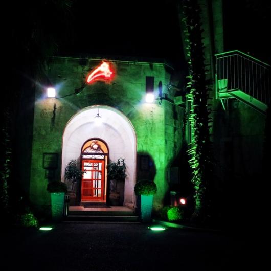הכניסה למתחם האכסנייה הסקוטית סנט אנדרוז