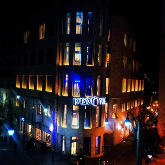 המשביר לצרכן, רחוב יפו, אתמול בלילה
