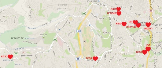 מפת המסעדות הרומנטיות של ירושלים
