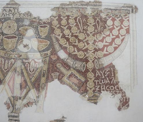 פרט מתוך פסיפס בית הכנסת השומרוני באל ח'ירבה