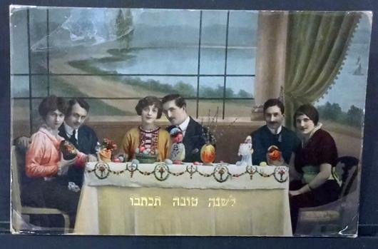 ברכה לשנה החדשה על איגרת לחג הפסחא, גרמניה העשור הראשון של המאה ה-20