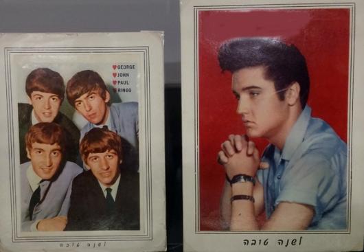 ברכות שכנראה נחשבו מאוד קוליות בשנות ה-60, עם תמונות של הביטלס ושל אלביס פרסלי