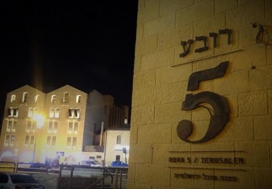 לא תקופה טובה לפתוח מסעדה בירושלים