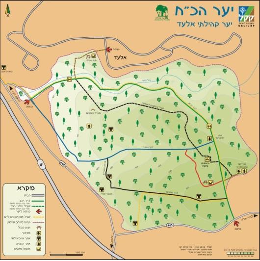 """מפת אזור הטיול שמספקת קק""""ל"""
