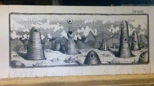ציור קיר סמוך לנוקטורנו